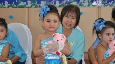 โครงการจัดงานสายใยสัมพันธ์ครอบครัวของหนู ประจำปี 2562