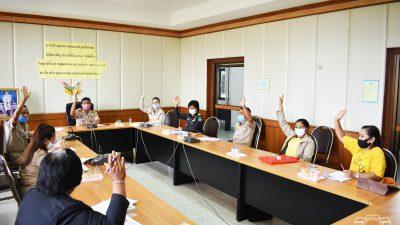 ประชุมพิจารณาเห็นชอบร่างแผนพัฒนาท้องถิ่น(พ.ศ.2561-2565)